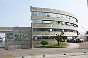 El auditorio de Física de la Universidad Católica del Norte (UCN), sede Antofagasta