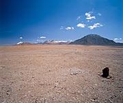 The future ALMA site at Llano de Chajnantor