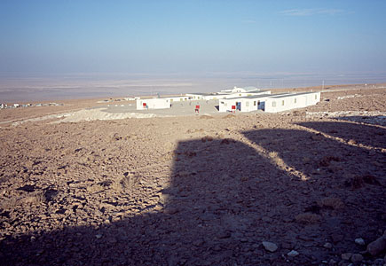 Morning view of the ALMA Base Camp