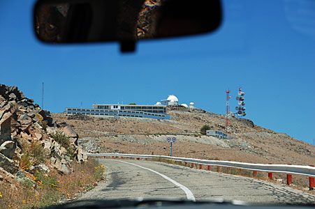 Arriving at La Silla
