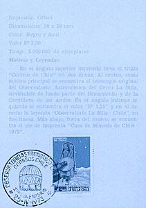 La Silla Stamp
