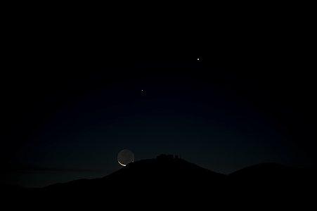 Moon and VLT