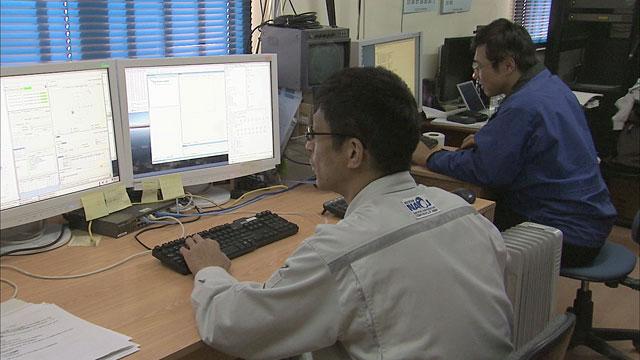 ALMA Control Room  - 1