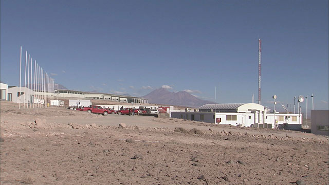 ALMA Operations Support Facility - 3