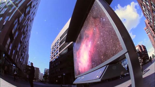 ESO 50 Years Anniversary at Hamburg Planetarium
