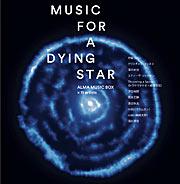 Música de una estrella moribunda