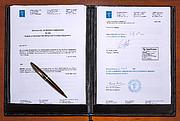 O contrato para o polimento do espelho secundário do E-ELT