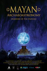 Poster de Arqueoastronomia Maia