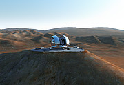 The E-ELT on Cerro Armazones (artist's impression)