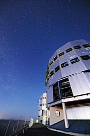 VLT domes at night
