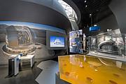 Expozice věnovaná dalekohledu ELT