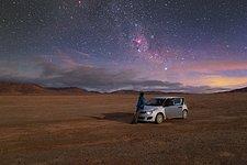 Atacama view