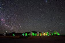 ALMA Operations Site panorama