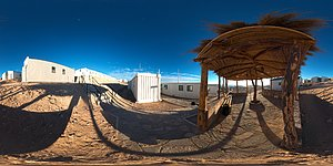 Dormitories panorama at ALMA OSF