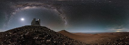 Desert arc at Paranal