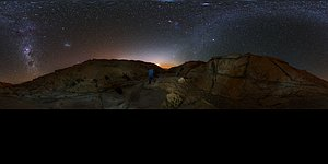 Panorama view of the Atacama Desert