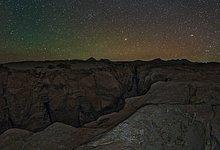The ALMA Camp Horizon by Night