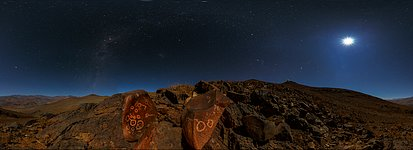 Petroglyphs and the galaxy