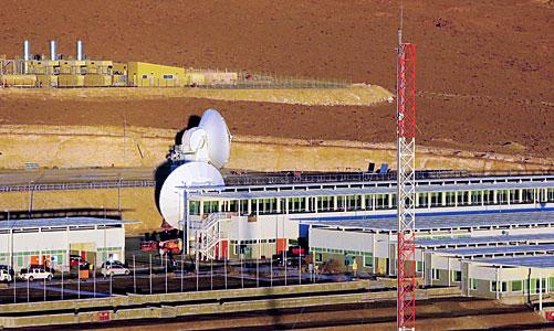 ALMA Operations Support Facility (OSF)