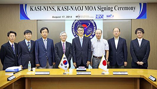 Korea Joins ALMA