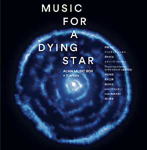 Music for a Dying Star