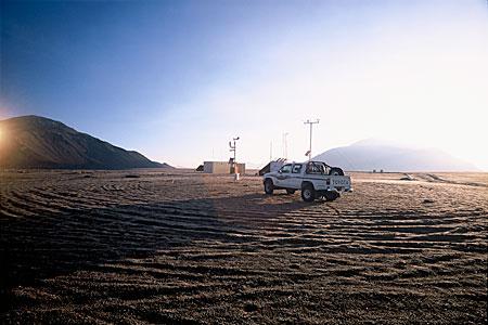ESO-NRAO Site Testing