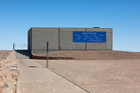 The Paranal Visitor Centre