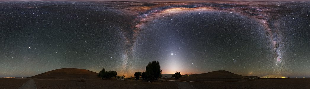 Milky Way at the Residencia