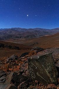 Dusk over the Atacama