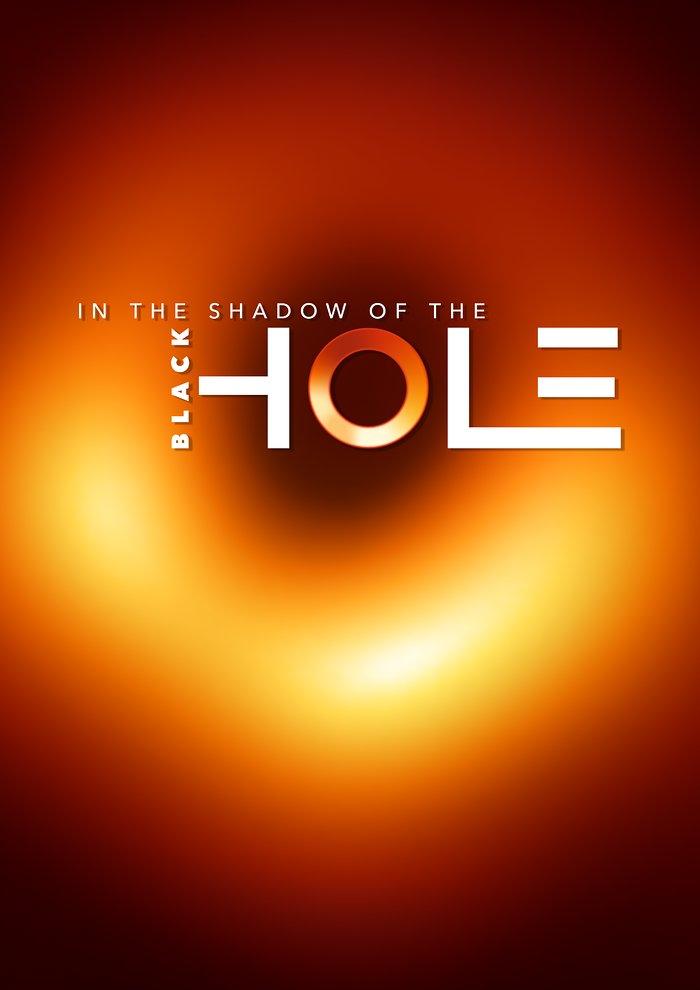Na sombra do buraco negro (Poster)
