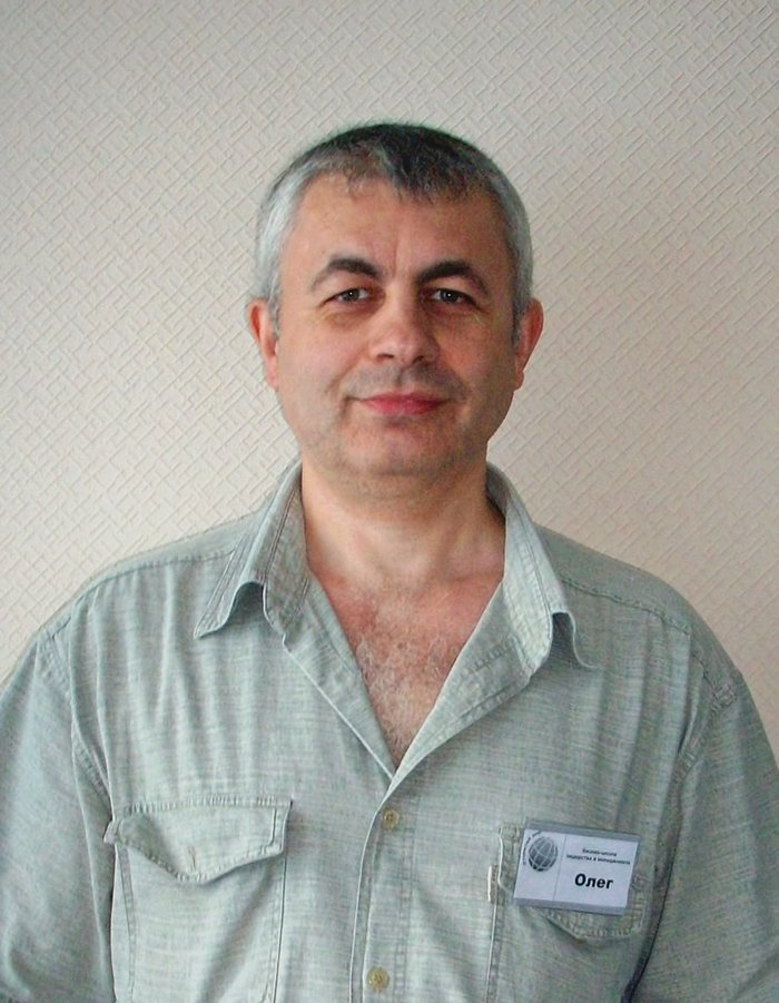 Oleg Maliy