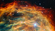 Close-up pan video showing the Medusa Nebula