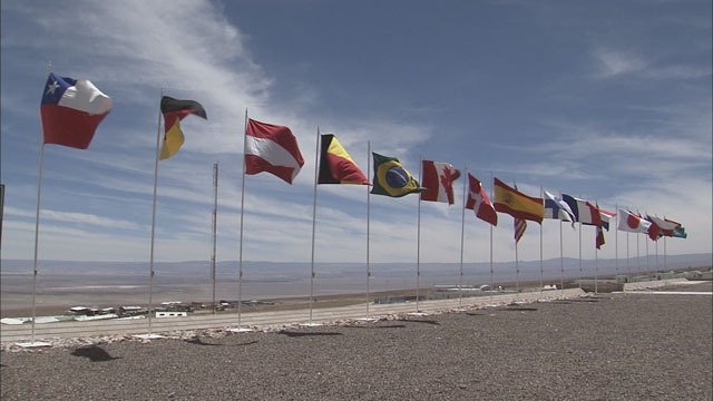 Flags at ALMA Observatory