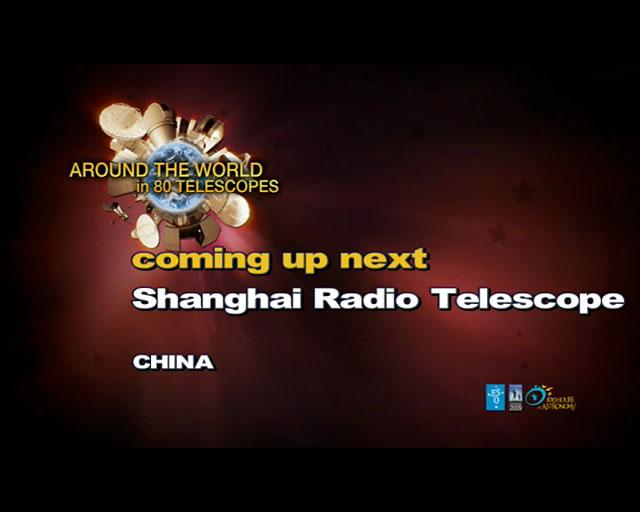 Shanghai Radio Telescope (AW80T webcast)