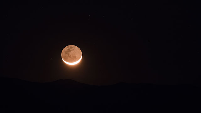 Moon rising at Paranal