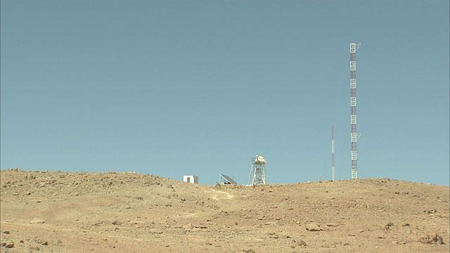ELT site testing — Cerro Ventarrones / Chile