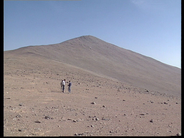 View of Paranal